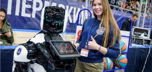 robot asistente baloncesto